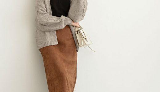 ボリューム感のあるケーブルカーデも、タイトスカートを合わせて女性らしい印象へ◎