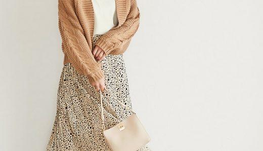 ざっくりカーデを羽織るだけで旬コーデに。晩秋にピッタリの柔らかさ溢れるスタイルに☆