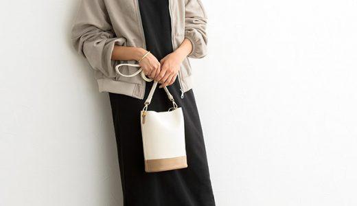 羽織るだけで旬のスタイルに。ボリュームスリーブが魅せる大人カジュアルスタイル!