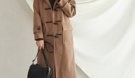 定番のダッフルコートも着こなしでトレンド感を。大人のきれいめカジュアルスタイル!