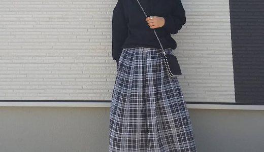 モノトーン×チェック柄スカートで作る大人のスポーティースタイル!