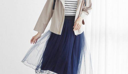 定番の大人カジュアコーデはチュールスカートで甘めな印象にチェンジ!