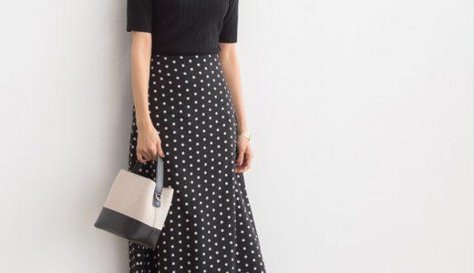 旬のドット柄スカートはモノトーンでまとめて大人スタイルに格上げ♡