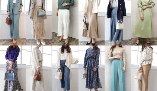 【2020春夏】最新ファッション♡30代40代におすすめな大人のトレンドコーディネート総まとめ!