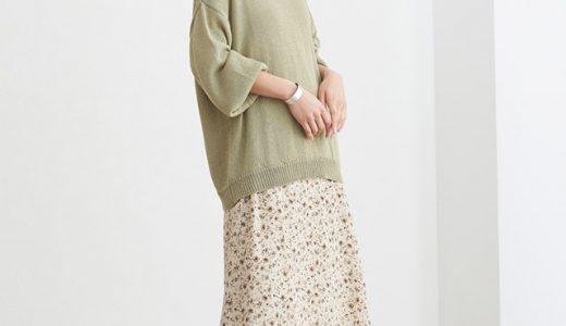 ロングスカートはオーバーサイズニットでゆったり着こなすのが旬♪
