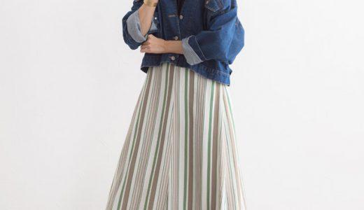 ストライプ柄スカートでオーバーシルエもすっきり見え♪