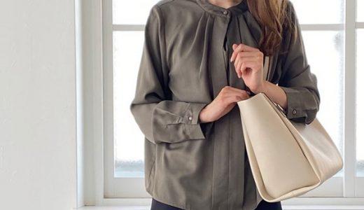 【職種・カジュアル度別】働く30代40代女性のためのオフィスコーディネートガイド