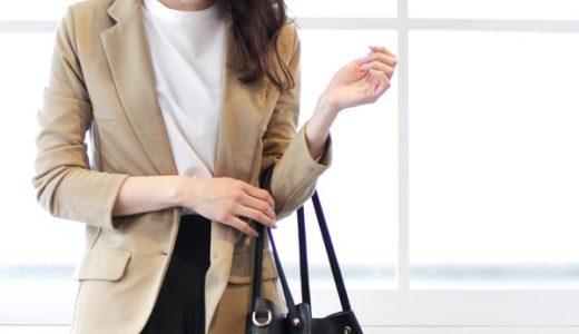 【職種・カジュアル度別】働く30代40代女性のためのオフィスコーディネートガイド:春夏編
