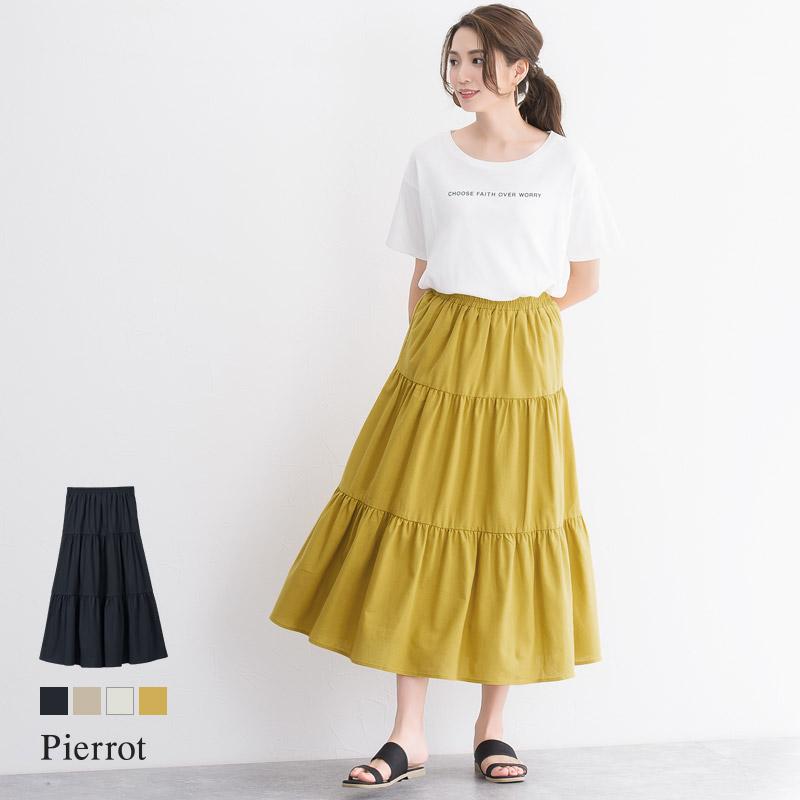 パキっとカラーが眩しい!シンプルTシャツに鮮度たっぷりカラーのスカートを選んで気分も晴れやか!