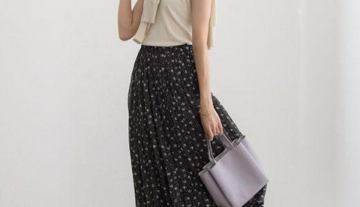 女性らしさ溢れる大人きれいめコーデを実現☆甘すぎない花柄スカートで今季の着こなしをアップデート