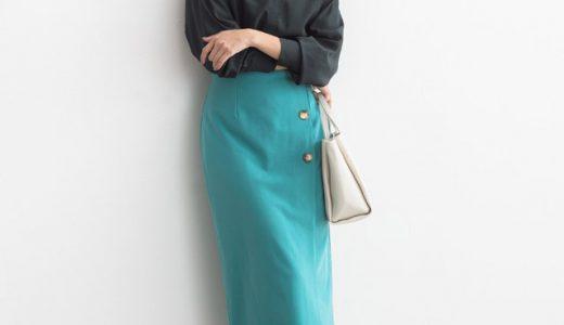 大人カラーなスカートで各段にオシャレなオフィスカジュアルスタイル♪