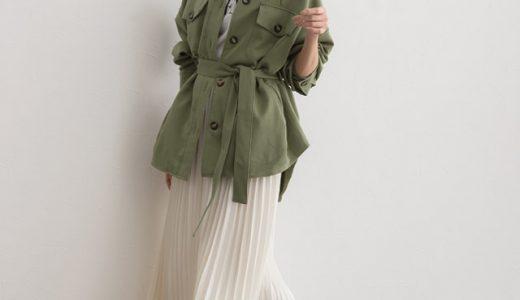 カラープリーツスカートで決める♪トレンディな大人フェミニンコーデ