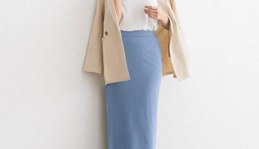 「ジャケット×ロングスカート」でつくる♪ 上品さ漂う初夏のトレンドコーディネート