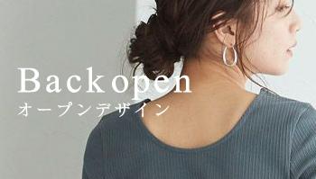 オープンデザイン