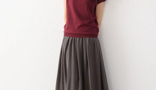 涼しく着こなして秋カラーを先取り♪ バーガンディートップス×ブラウンスカートで旬色コーデにトライ!
