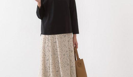 華やか見え間違いなし!柄スカートで着映える大人のモノトーンスタイル
