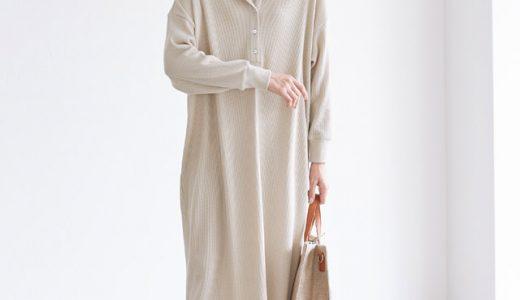 おしゃれ女子はおうち服も手を抜かない♪淡色カラーで優し気な雰囲気に◎