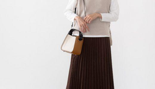 この秋はプリーツスカートで上品度UP♡秋のお出かけワントーンコーデ