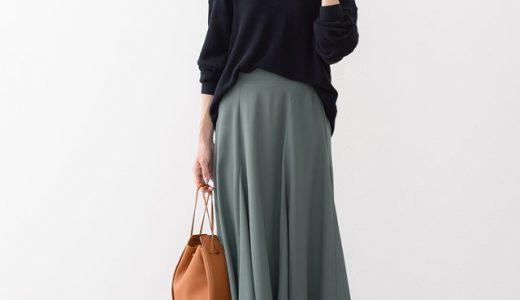 シンプルコーデにカラースカートをONしてトレンドライクに仕上げる♪