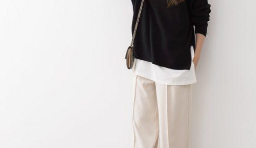 くすみを織り交ぜて大人っぽくこなれ感を。モノトーンをベースにしたレイヤードスタイル