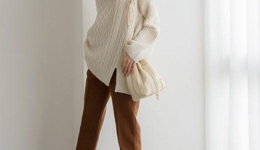デザインの編み地で着膨れしないブラウンのトーン・オン・トーンコーデ
