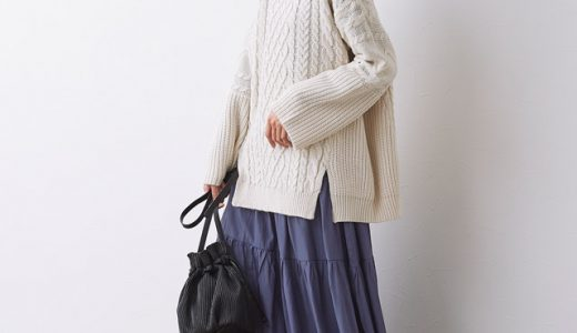 個性的な編みのニットが目を引く◎ゆるっとオーバーサイズのAラインコーデ
