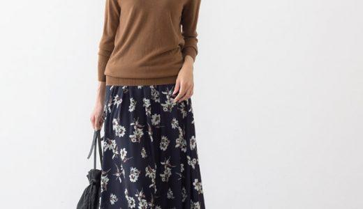 ベーシックな毎日に花柄スカートが際立つ エレガントな大人カジュアルコーデ