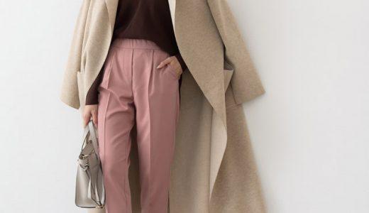 トレンドのカラーパンツは落ち着いたトーンと組み合わせて、女性らしさを忘れない配色に。