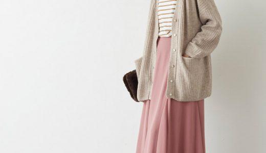 ピンクとベージュで大人っぽく柔らかい印象へ♡甘く優しい大人フェミニンスタイル