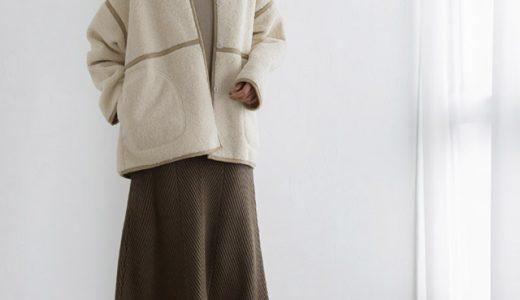 モコモコ&凸凹素材感で、こなれ感とシーズンムード上がる冬コーディネート