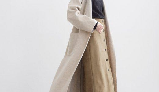 バランスが大切!ロングアウター×ロングスカートで作る、大人スタイルコーディネート