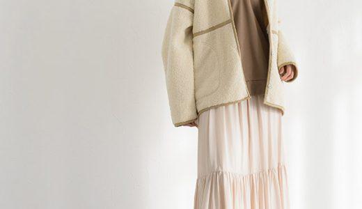 ギャザースカート&ボアコートで女子力UP♡やわらかカラーで仕上げる女っぽコーデ