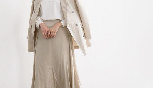 淡いワントーンスタイルで女性らしさ引き立つ!セットアップ風コーディネート