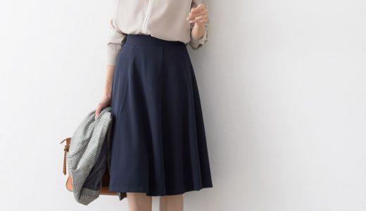 オフィススタイルにも◎ブラウス×フレアスカートで作る大人フェミニンコーデ