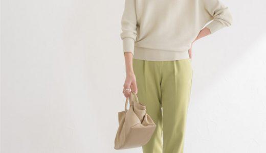 体型カバーと華奢見え叶う◎春の肌映えグリーンコーデ