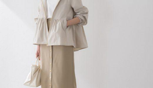 フレアブルゾン×タイトスカートでつくる春のワントーンコーデ