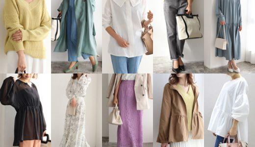 【2021春夏】最新ファッション♡30代40代におすすめな大人のトレンドコーディネート総まとめ!