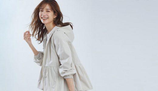 """""""新しい私""""に出会える大人のファッションメディアーPierrot Blog(ピエロブログ)って?"""