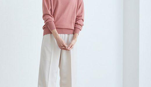 女性らしいニュアンスカラーをON!くすみピンクニットで大人っぽく着こなして♪