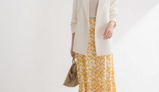 好感度高めのイエロースカートはテーラードジャケットをONしてこなれ感をGET♪