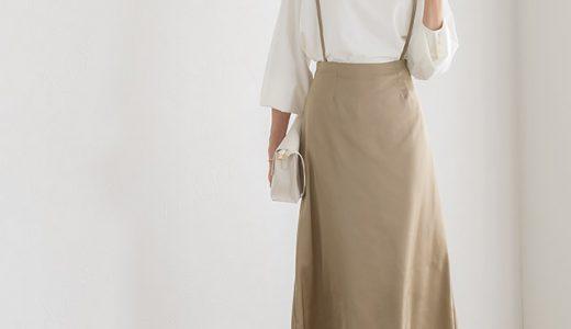 きちんと感あるブラウス×サテンスカートのカジュアルダウンコーデ