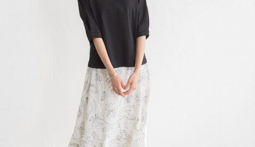 花柄スカートがアクセント◎大人のリラクシーコーデ