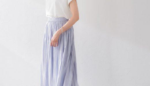 白Tシャツ×ラベンダースカートでつくる夏のフェミニンスタイル