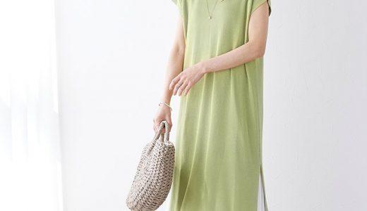 """旬カラー""""ピスタチオグリーン""""を取り入れて夏のトレンドファッションにトライ!"""