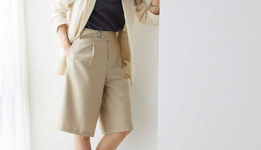 大人のハーフパンツスタイルはジャケット合わせで上品さをプラスオン♪