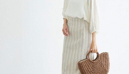 ストライプ柄×かごバッグでつくる夏の涼しげスタイル