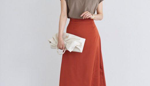 秋まで着たい!パッと目を惹くスカートが主役。上品な大人カジュアルコーデ。