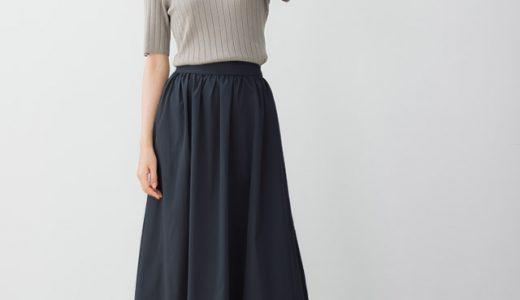 落ち着いたトーンでまとまりのあるコーデは、フレアスカートで華やかさプラス。